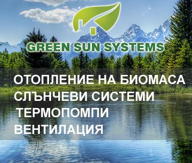 Green Sun Systems
