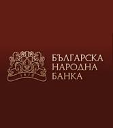 Българска Народна Банка