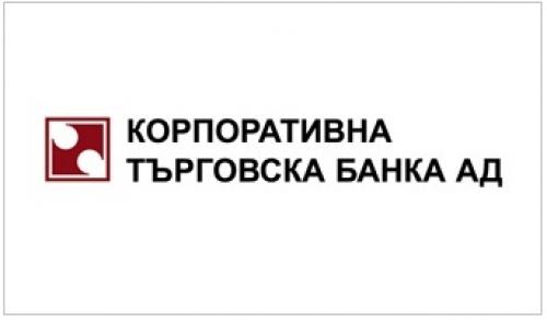 Корпоративна Търговска банка
