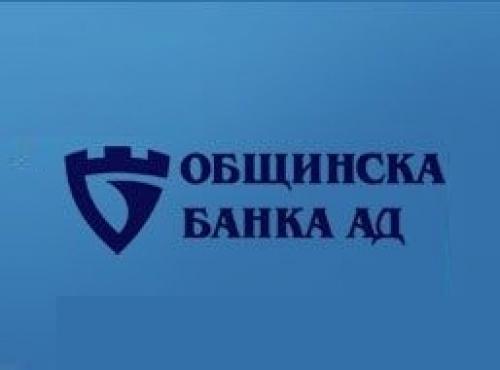 Общинска Банка